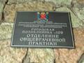 Городская поликлиника №109 СПб ГУЗ