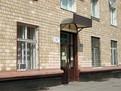 Московский областной консультативно-диагностический центр для детей