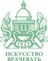 """ФГБУ """"Поликлиника №1"""" Управления делами Президента Российской Федерации"""