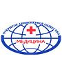 Диагностическое отделение многопрофильного медицинского центра ОАО «Медицина»