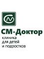 Диагностическое отделение «СМ-Доктор» филиал для детей и подростков