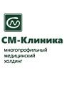 Диагностическое отделение «СМ-Клиника» на ул. Клары Цеткин