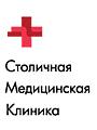 Диагностическое отделение МЦ «Столичная Медицинская Клиника»