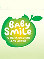 Диагностическое отделение стоматологической клиники «BabySmile»