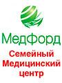 Диагностическое отделение медицинского центра «МедФорд»
