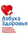 Диагностическое отделение медицинского центра «Азбука здоровья»