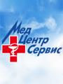 Диагностическое отделение МедЦентрСервис у м. Курская