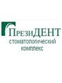 Диагностическое отделение стоматологического комплекса «ПрезиДЕНТ» на Сухаревской