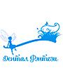 Диагностическое отделение стоматологической клиники Belgravia Dental Studio у м. Кунцевская