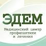 Медицинский центр «Эдем»