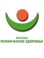 Диагностическое отделение клиники «Психическое здоровье»