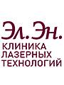 Диагностическое отделение клиники лазерных технологий «Эл.Эн.»