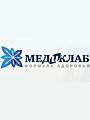 Диагностическое отделение Медицинского центра «МедиКлаб»