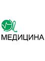 Диагностическое отделение ЛДЦ «Медицина»