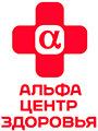 Клиника «Альфа – Центр Здоровья»