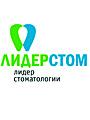 «ЛидерСтом» у м. Дубровка