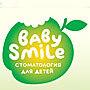 Семейная стоматологическая клиника «BabySmile»