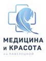 Диагностическое отделение клиники «Медицина и красота на Павелецкой»