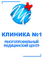 Диагностическое отделение центра «Клиника №1» у м. Люблино