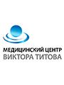 Диагностическое отделение МЦ Виктора Титова