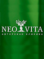 Диагностическое отделение клиники красоты и здоровья «Neo Vita»