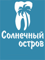 Диагностическое отделение стоматологической поликлиники «Солнечный остров»