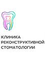 Диагностическое отделение Клиники Реконструктивной Стоматологии