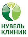 Диагностическое отделение медицинского центра «Нувель Клиник»