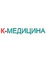 Диагностическое отделение клиники «К-Медицина»