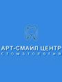 Стоматология Арт-Смайл Центр