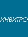 Консультативный центр «ИНВИТРО» у м. Каширская
