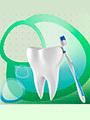 Стоматологическая клиника «Дента Престиж»