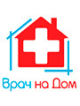 Выездная медицинская служба «Врач на дом»