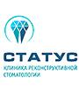 Клиника реконструктивной стоматологии «Статус»