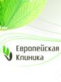 Диагностическое отделение Европейской клиники