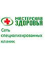 Диагностическое отделение «Мастерская Здоровья» у м. Автозаводская