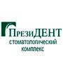 Диагностическое отделение МЦ «Президент-Мед» на Ярославском шоссе