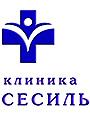 Многопрофильная клиника «Сесиль» у м. Комсомольская