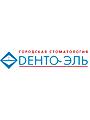 Диагностическое отделение стоматологии «Дента-Эль» у м. Каховская