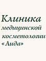 Клиника медицинской косметологии «АИДА» у м. Арбатская