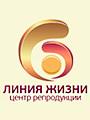 Центр репродукции «Линия Жизни» у м. Красные ворота