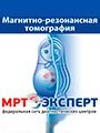 Диагностический центр «МРТ-Эксперт» на Калужской