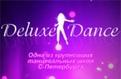 Deluxe dance