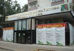 Премиум-Клиник (район Коптево)